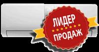 Лидеры продаж в Алматы